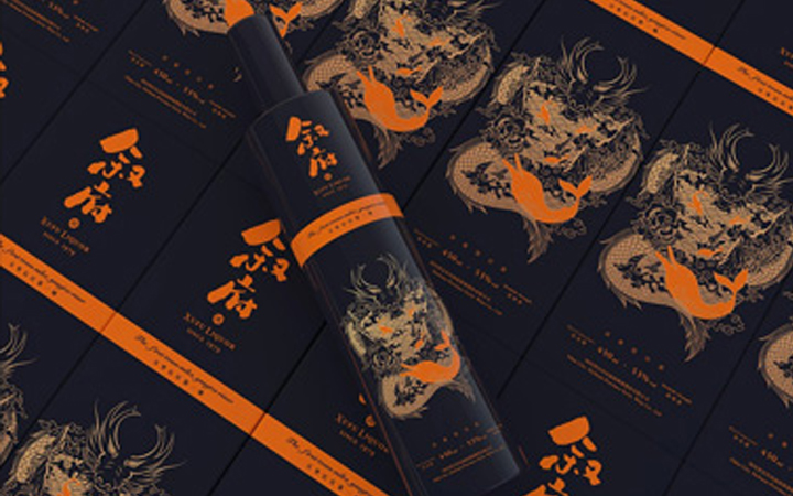 食品饮料包装设计贴纸包装盒设计包装袋设计手提袋瓶标礼盒包装