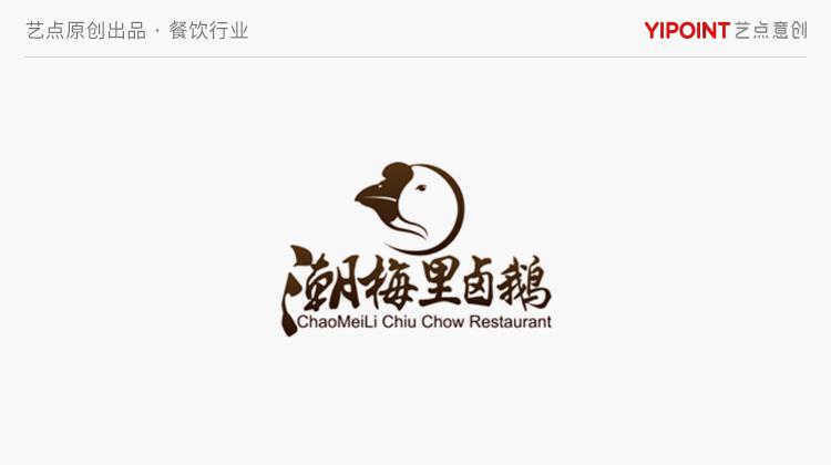 品质设计商标金融地产旅游酒店公司企业活动比赛商标设计图文制作