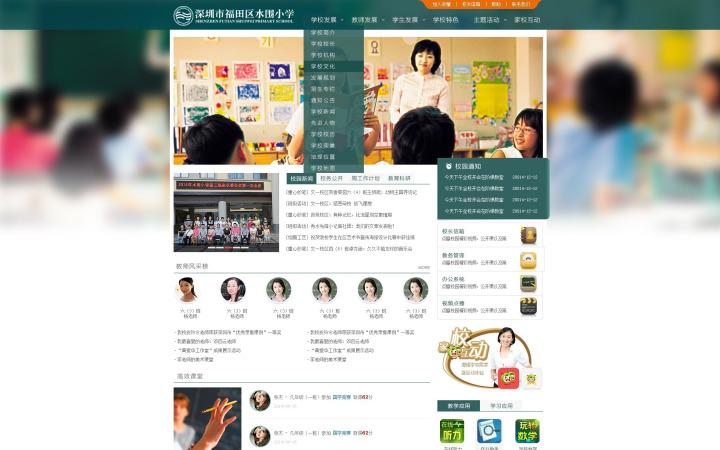 定制开发 企业官网 PC+手机定制企业网站开发