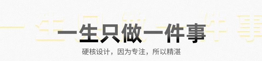 _手绘公司IP吉祥物卡通形象logo设计人物公仔设计插画可注册4