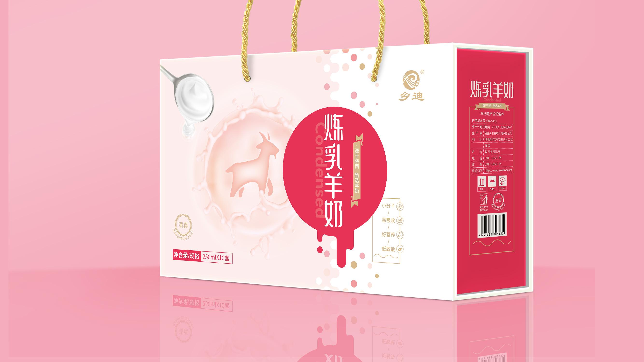 产品飞机箱彩纸箱销售运输搬家打包箱包装设计免费修改包装箱设计