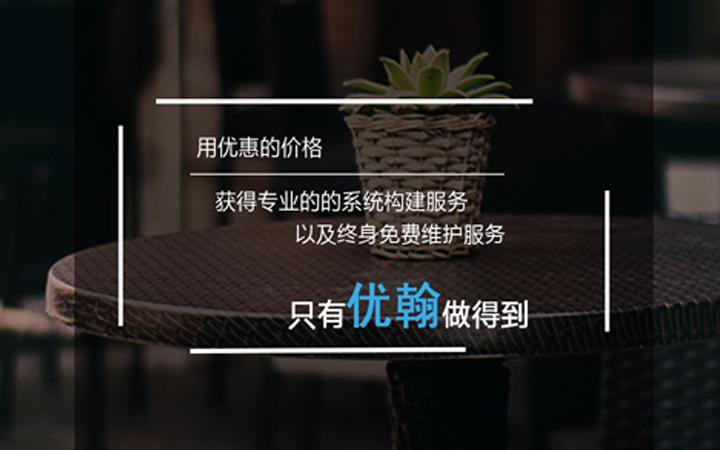 【公众平台开发】多级代理返佣/多用户商城/积分拼团O2O核销