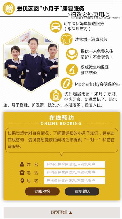【专题策划】医疗网站专题策划/其他行业网站专题文案策划