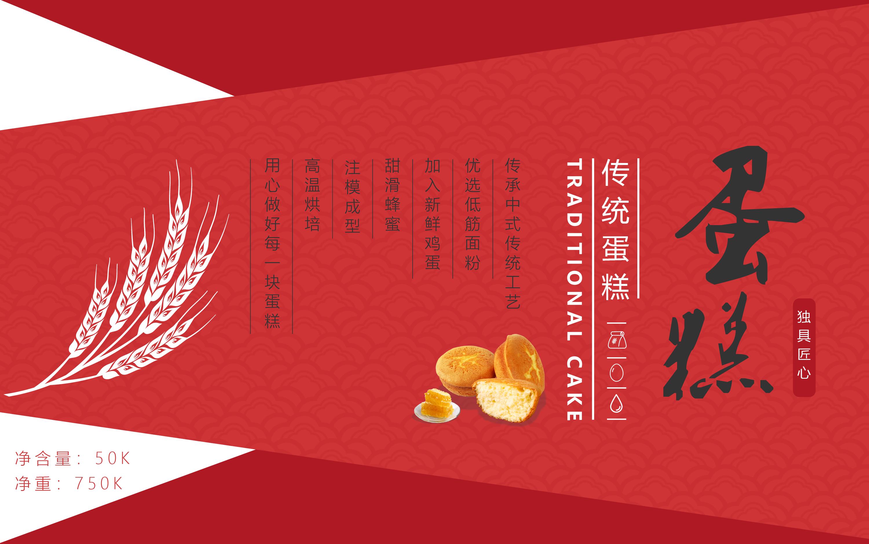 【设计总监】食品茶叶包装设计企业产品标签包装盒设计包装袋设计