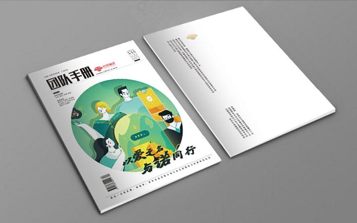 书籍排版设计画册封面设计杂志报纸期刊三折页设计设计企业DM单