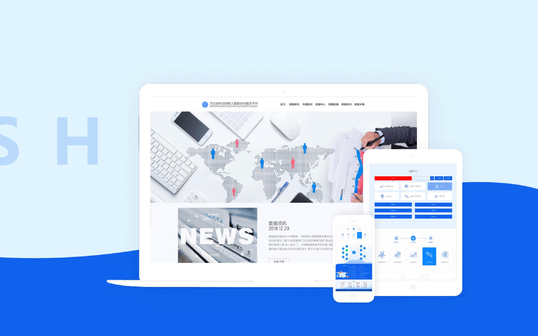 企业网站UI用户体验界面/品牌产品推广/设计总监/UI设计