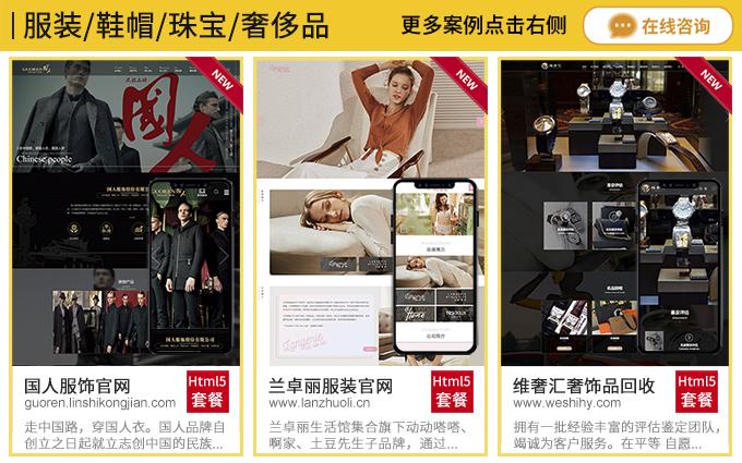 文化教育网站建设ui设计网站定制开发企业网站制作门户网站