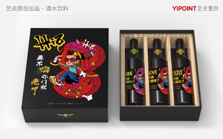 酒水包装药品包装设计水果包装化妆品包装设计产品标签设计不干胶