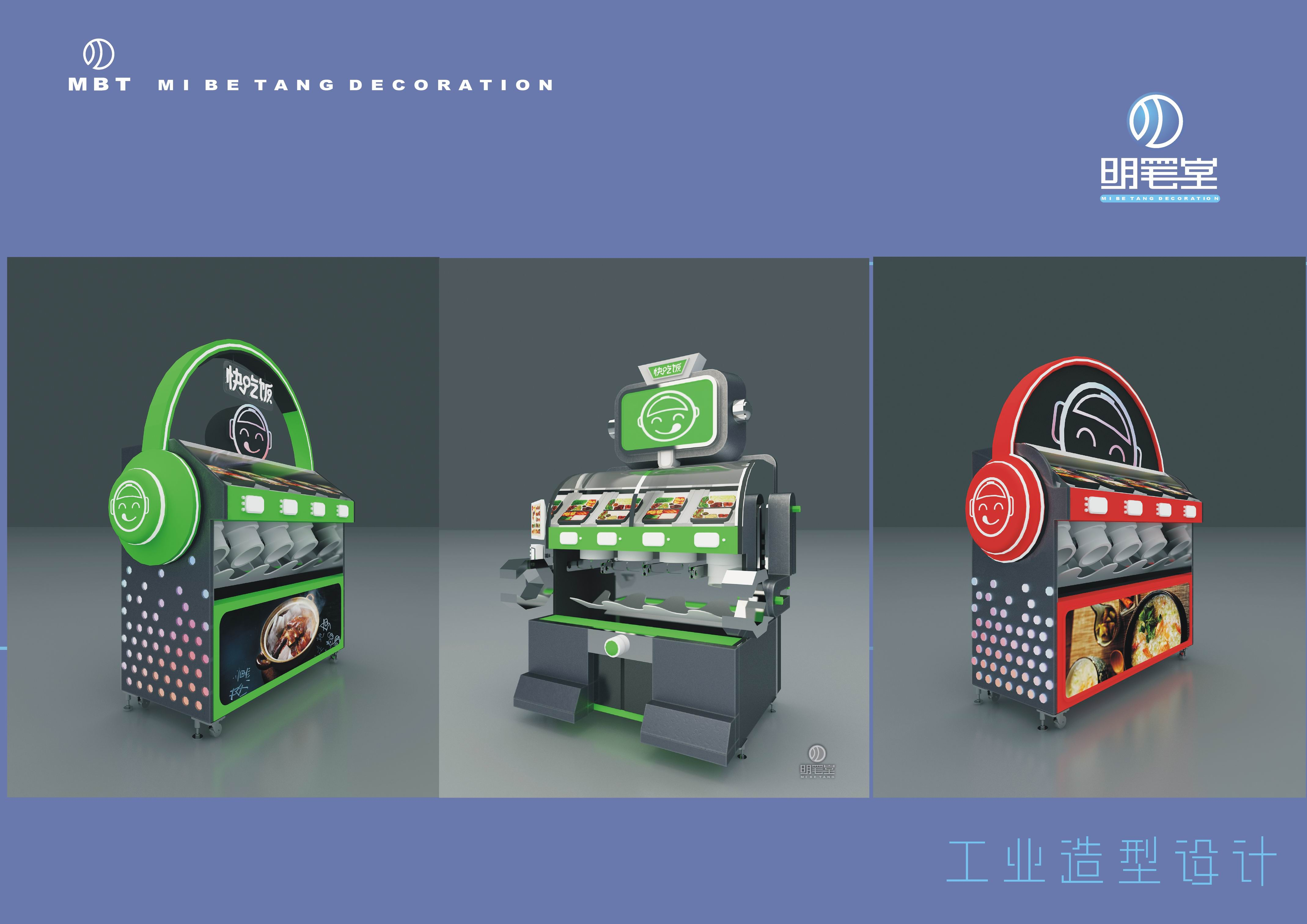 工业设计产品设计外观设计产品ID设计3D建模效果图渲染