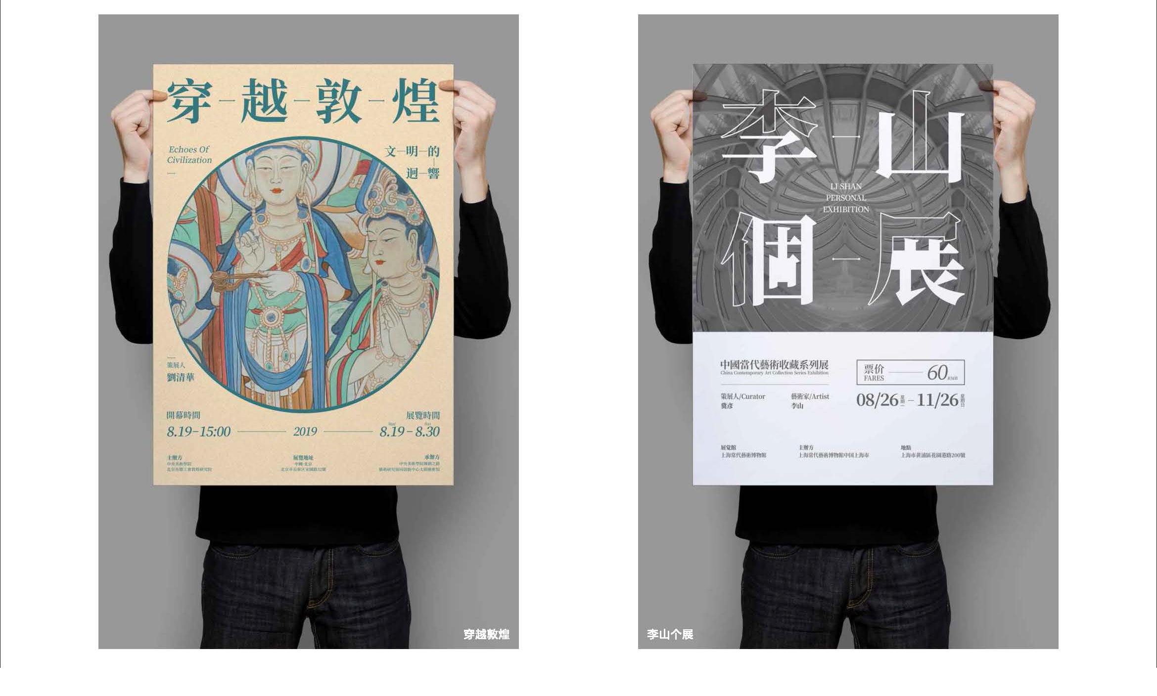旅游休闲医美健康银行金融房产销售商场互联网平台车身广告设计