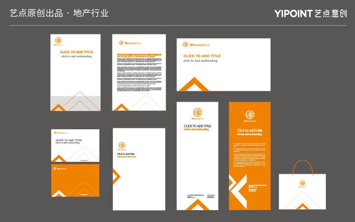 【艺点vi设计】企业视觉系统互联网定制全套VI设计医院食品