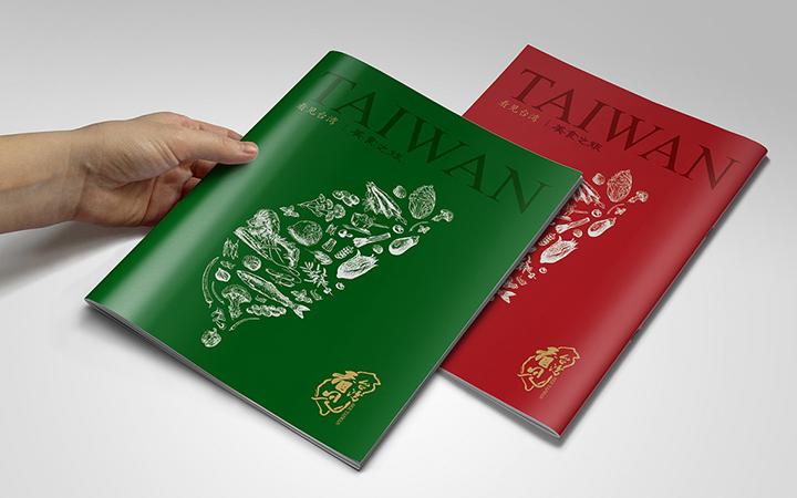 【菜谱设计】宣传册宣传品PPT设计海报折页易拉宝插画绘本设计