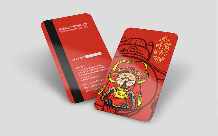 【金墨名片设计】卡片设计高端创意名片设计企业个人名片公司设计
