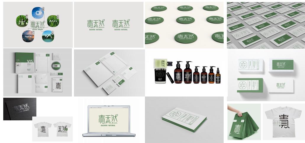 vi设计企业品牌VI设计系统原创电商餐饮IT金融视觉导视设计