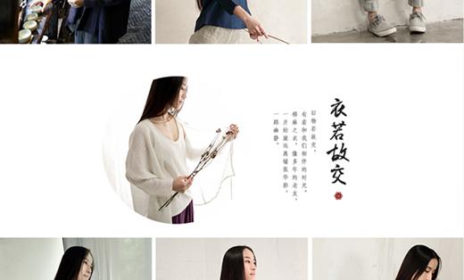 简意美工【女装】天猫店首页设计