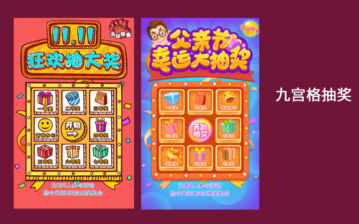 H5游戏H5定制开发H5模板开发网站开发HTML5开发小游戏