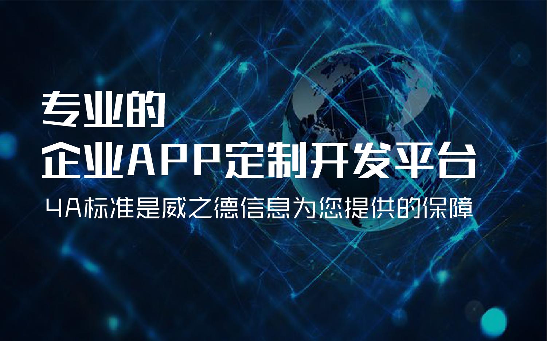 生鲜配送APP/生鲜商城/app定制/APP开发/安卓APP
