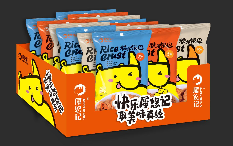 总监包装设计礼盒医药包装保健品包装盒酒水茶叶食品包装创意礼盒