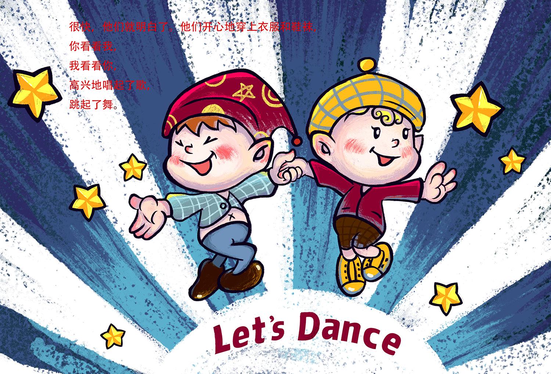 教育儿童绘本读物教材封面插画绘制幼儿书本学生科普图书设计卡通