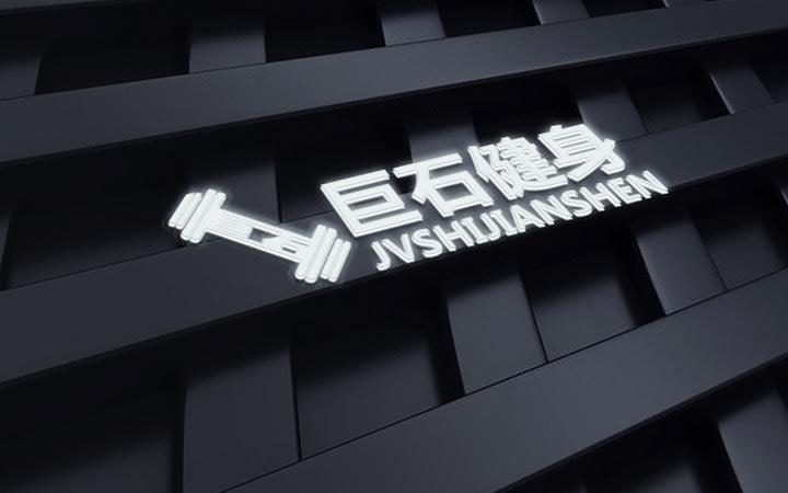 【休闲娱乐】企业产品标志文化图形文字LOGO