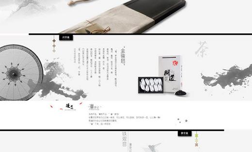 简意美工【茶具】天猫店首页设计