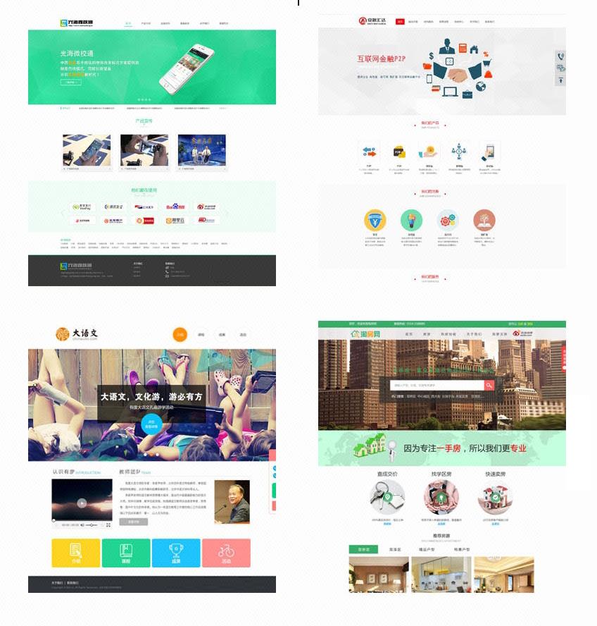 网站建设/网页设计/创意品牌型网站建设/高端网站定制
