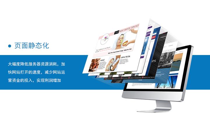 海洋cms网站定制开发 网站修改海洋cms仿站苹果cms开发