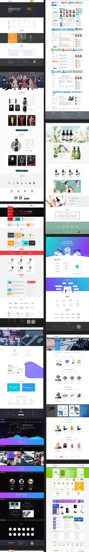 网站UI设计_网页设计/网站设计/网站制作/ui设计/网站建设/小程序设计5