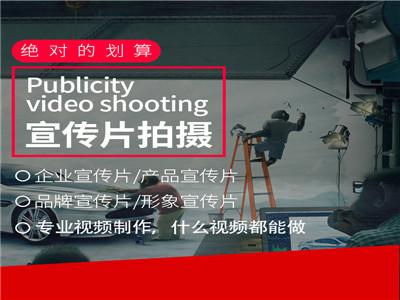 会议视频录制丨年会视频拍摄制作丨婚礼摄影摄像