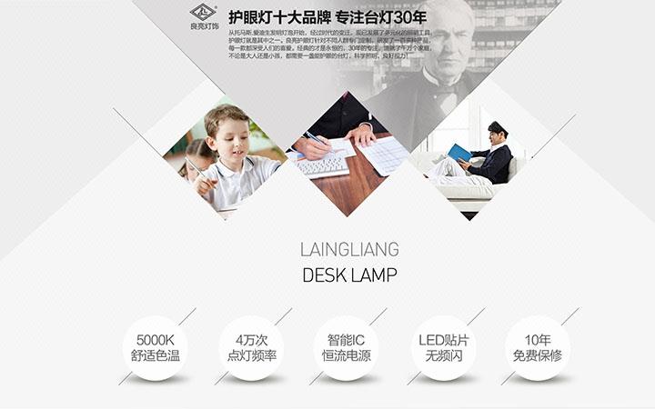UI设计前端开发网页制作首页设计ui设计移动设计网页美工