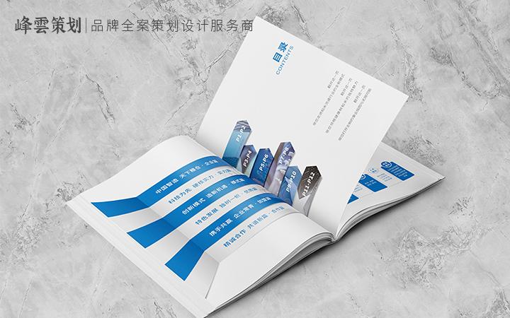 封面设计杂志书籍画册教材封面设计笔记本说明书封面绘本封面设计