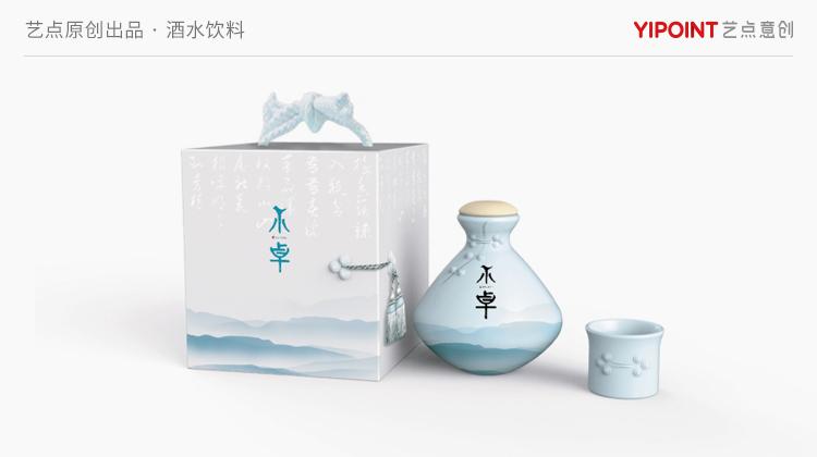 【艺点包装设计】总监食品包装茶叶标签不干胶手提袋包装盒子设计