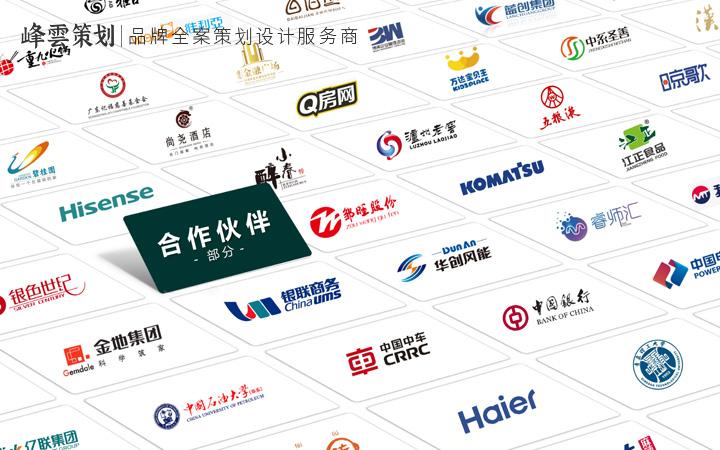 全案策划定制平面设计文案运营广告语商业策划网络营销一站式服务