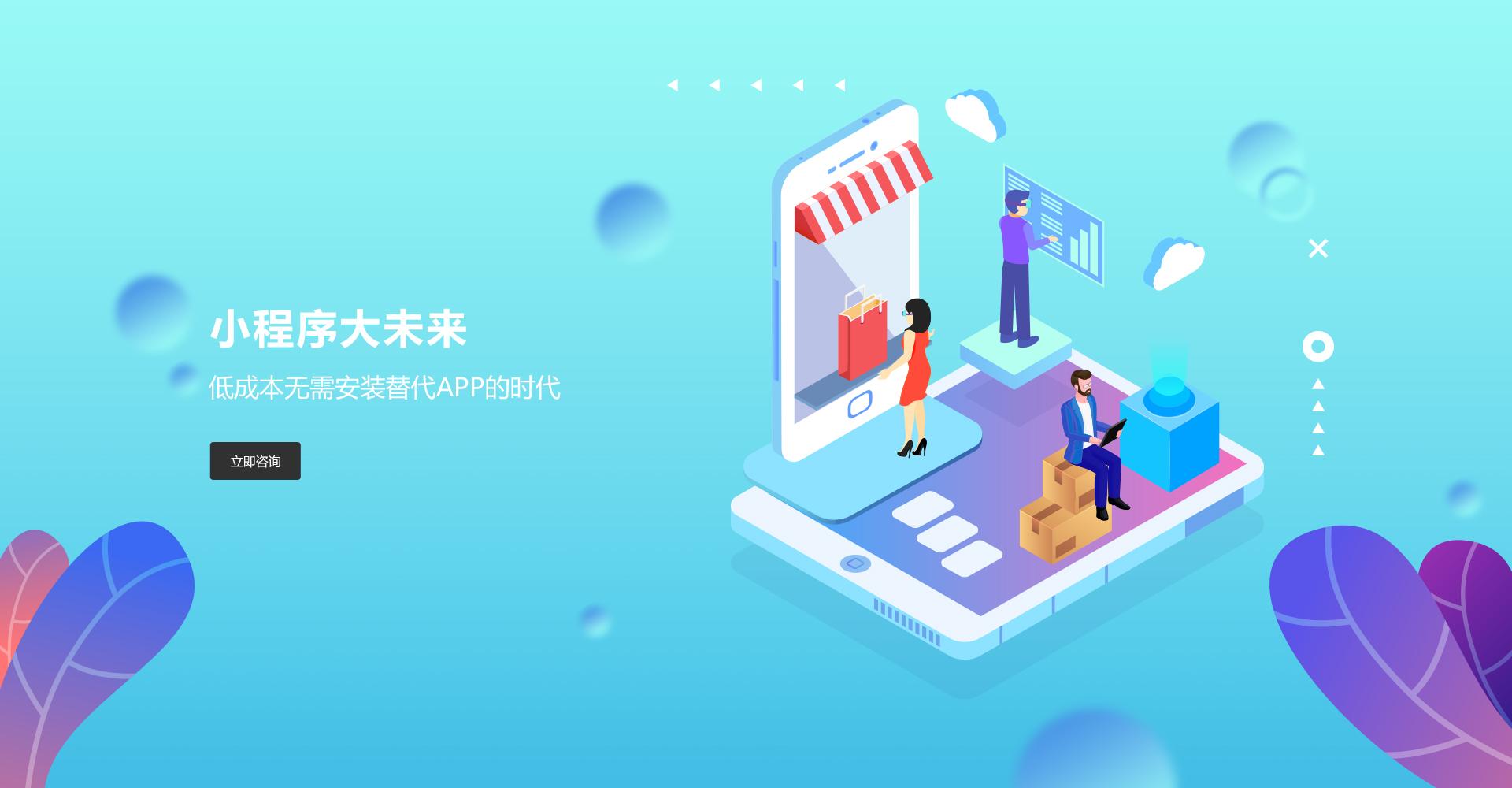 【直播app定制开发】短视频购物直播商城分销裂变新零售