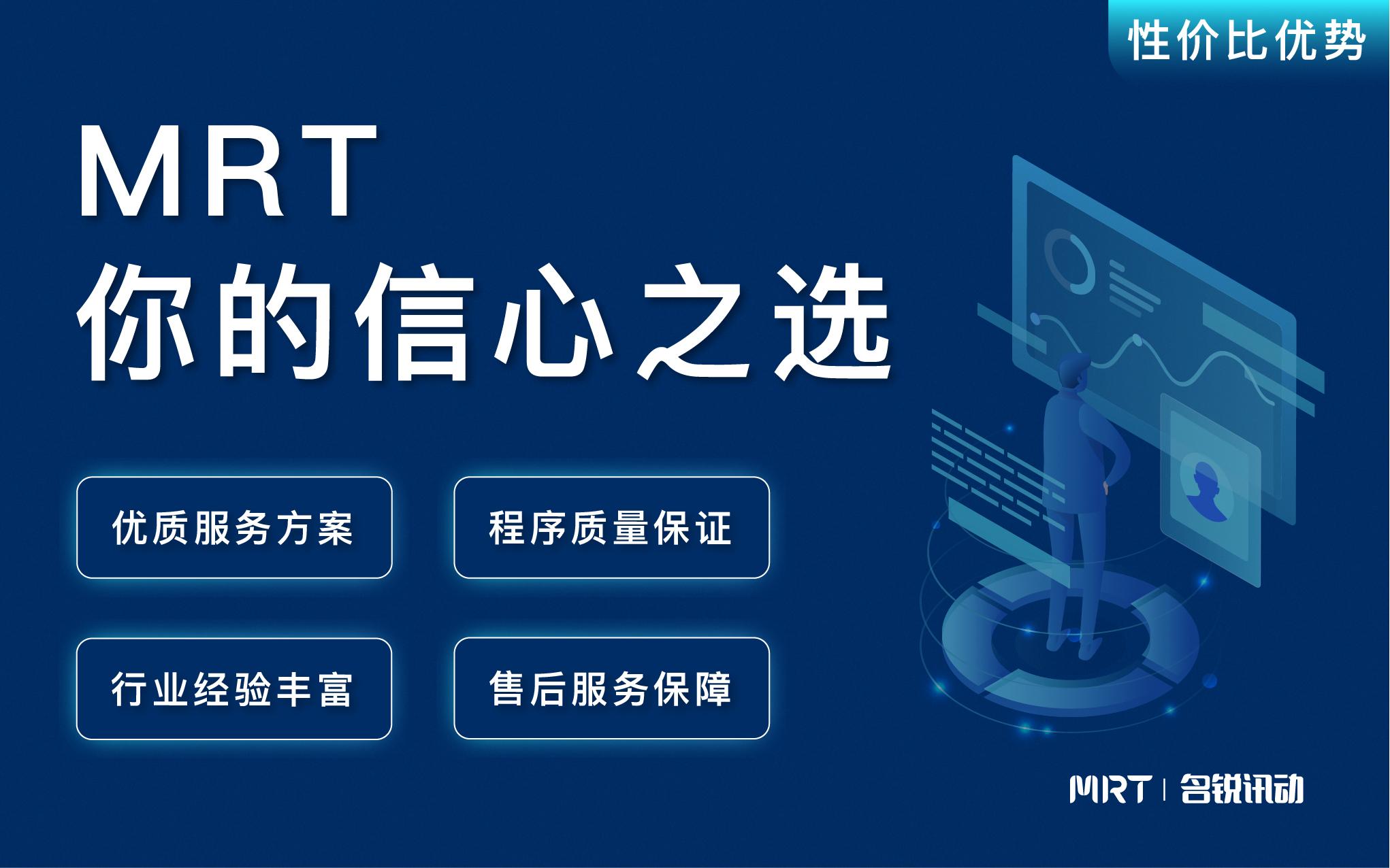 商务公众平台开发 商业服务竞拍活动展会外包外语翻译微信开发