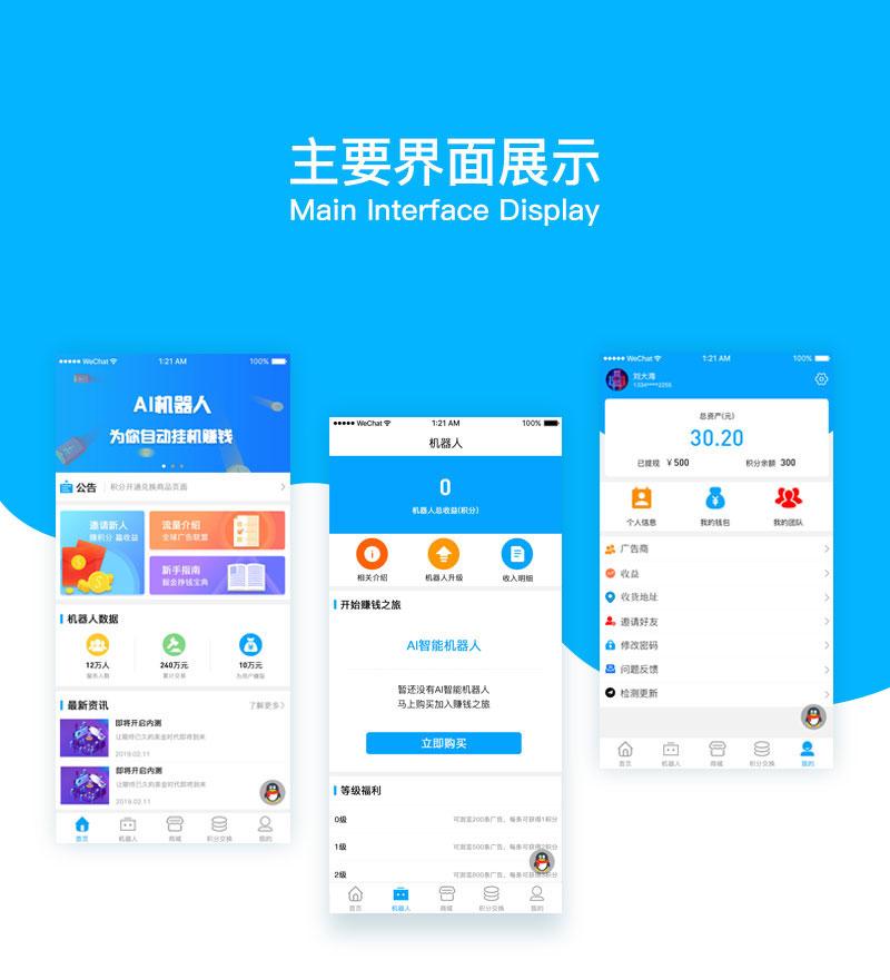产品ui设计/移动app应用ui设计/网站ui设计/软件界面