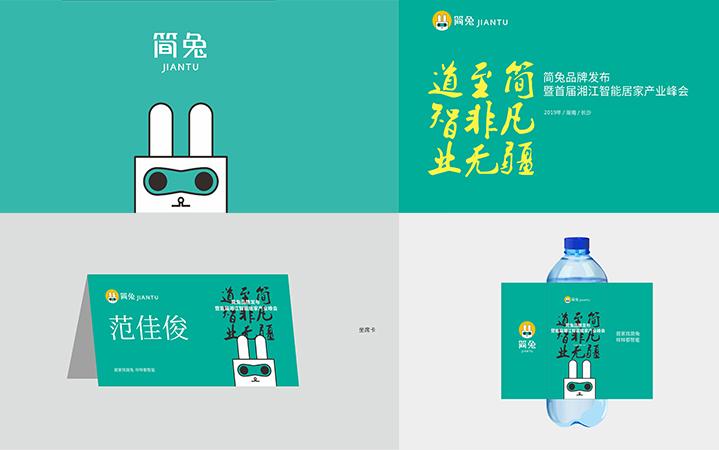 健康食品饮品品牌全案营销策划品牌定位市场推广招商加盟网络营销