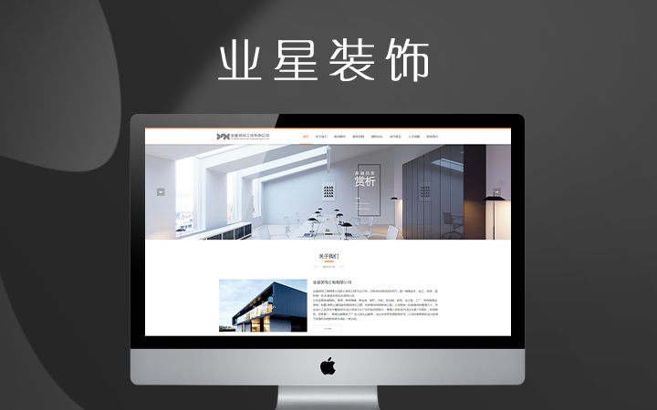 企业门户网站制作建设旅游网站开发