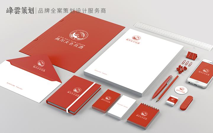 动态logo设计公众号网站LOGO设计电子商务IT电商标志