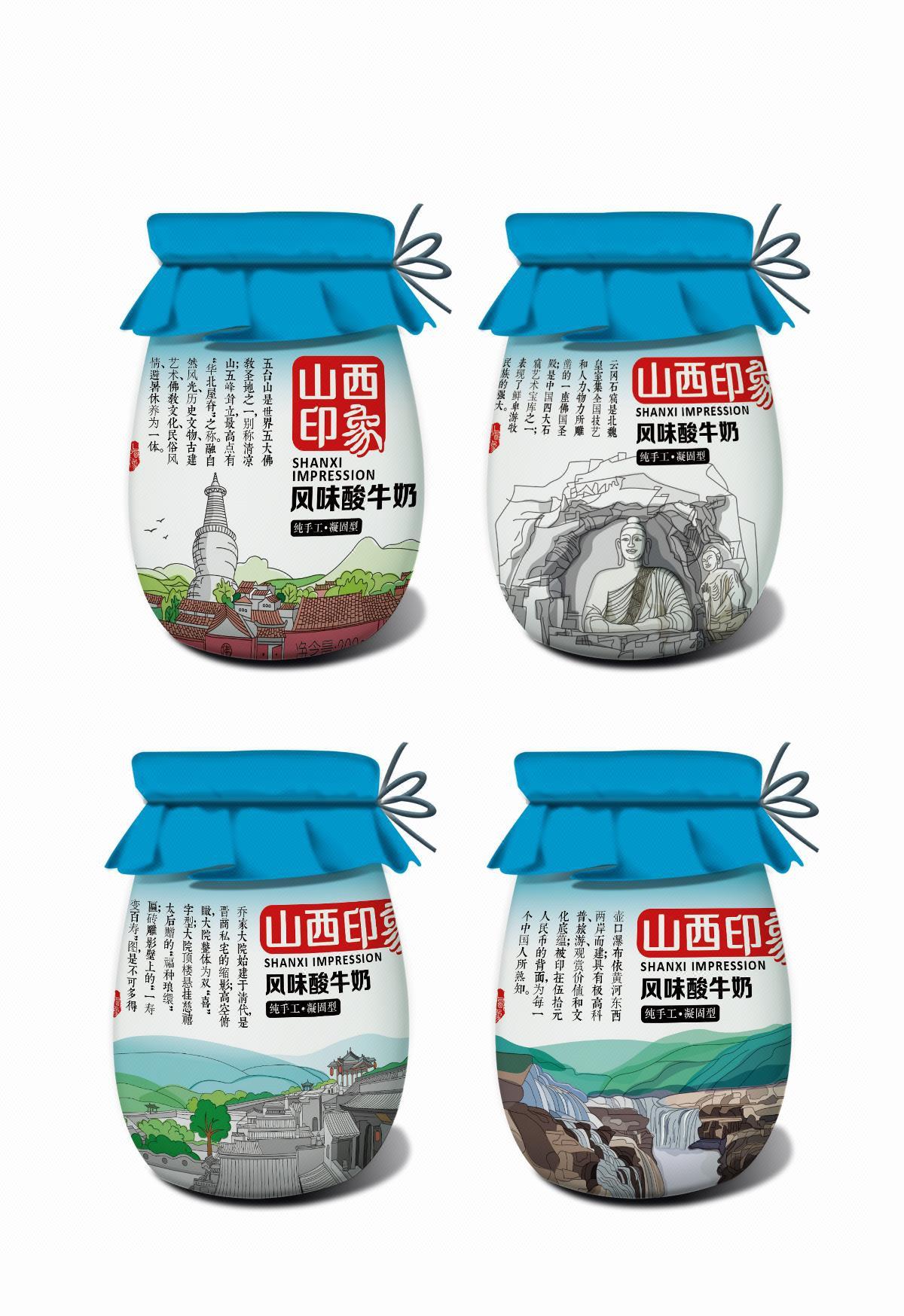 瓶贴标签设计饮料瓶贴红酒酒标药品标贴食品罐头瓶装调料瓶贴设计