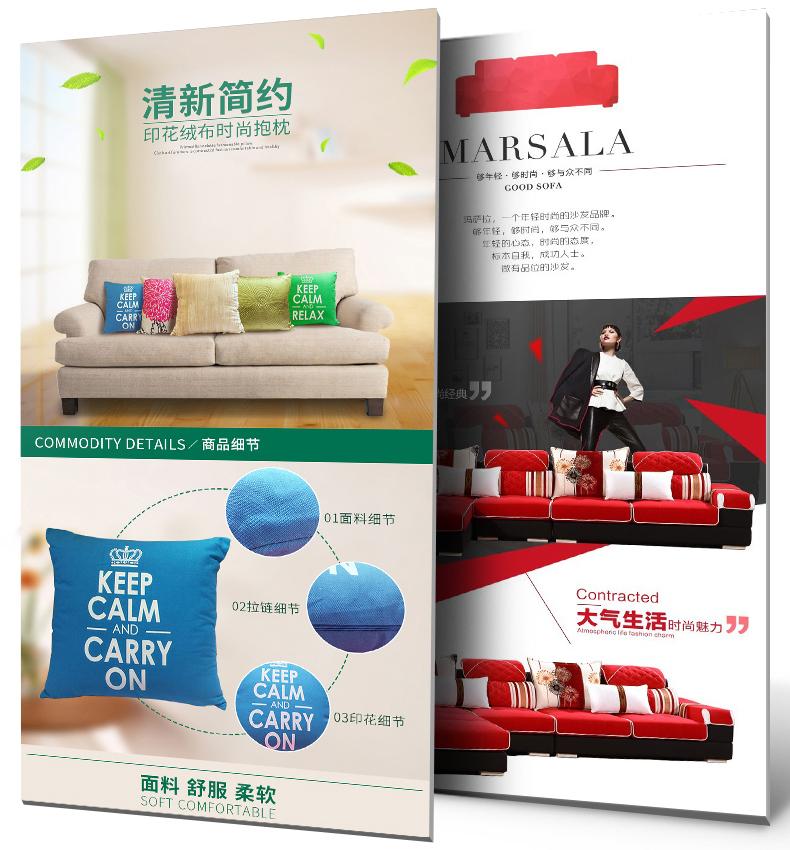 淘宝天猫京东活动页专题页设计网店店铺首页宝贝商品详情页设计