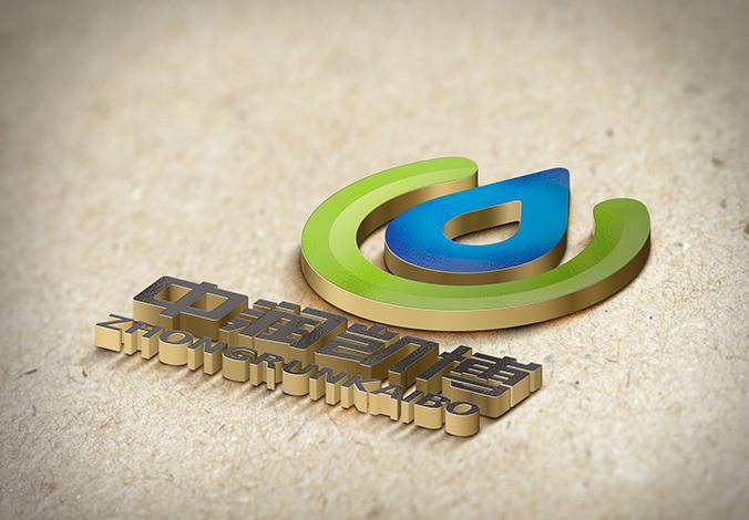 logo设计公司企业品牌商标志LOGO设计vi形象卡通餐饮