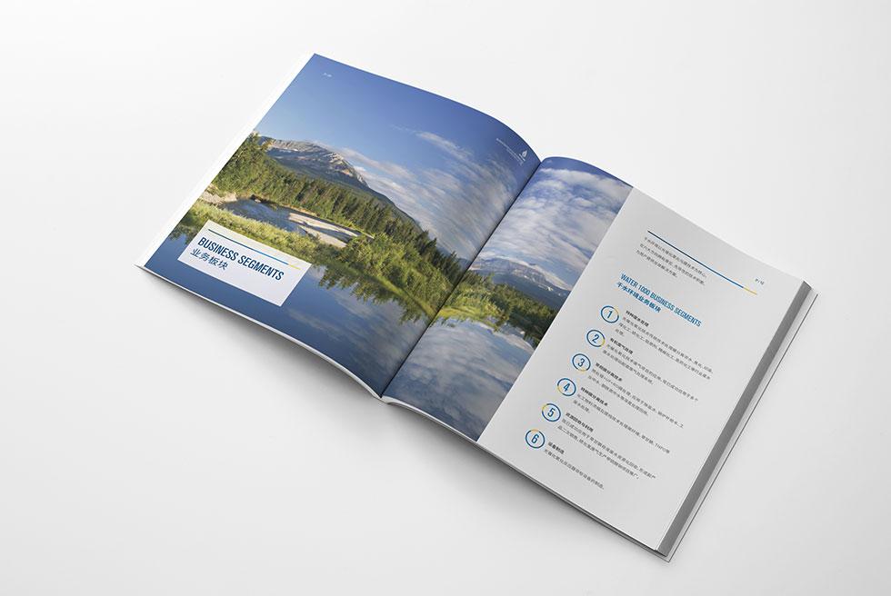 杂志广告设计封面封底杂志扉页 杂志内页杂志腰封杂志赠品