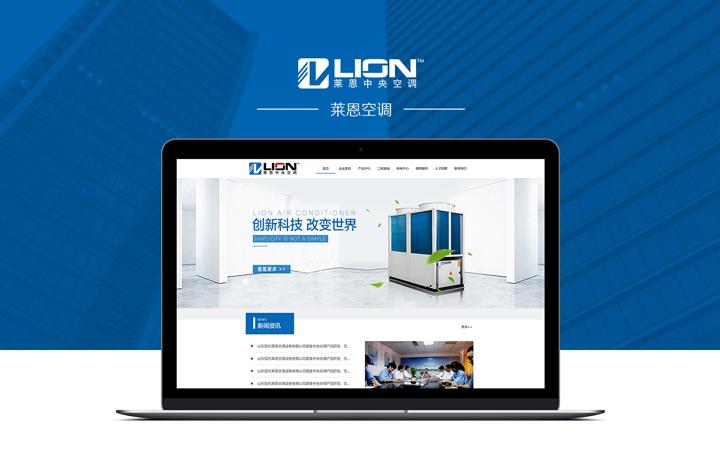 网站开发搭建制作企业网站建设网站制作网站电脑网站设计商城定制