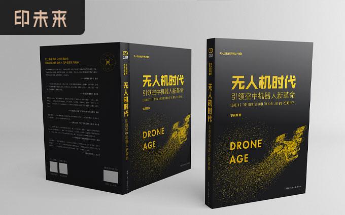 【宣传册设计】画册设计、一站式服务,一线设计团队-免费试稿