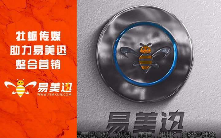 抖音短视频制作拼多多淘宝天猫产品拍摄网红电商视频营销直播推广