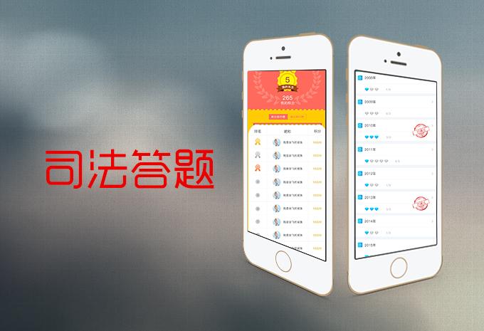 微信小程序开发商城电商租赁民宿保洁医疗教育社交直播短视频程序
