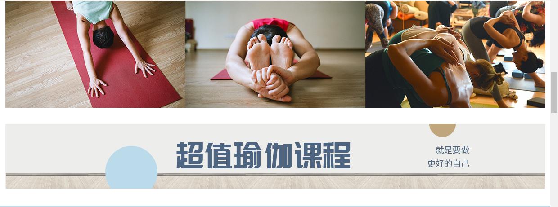 企业官网健身美体网站制作服务电商推广模板建站微信公众号小程序