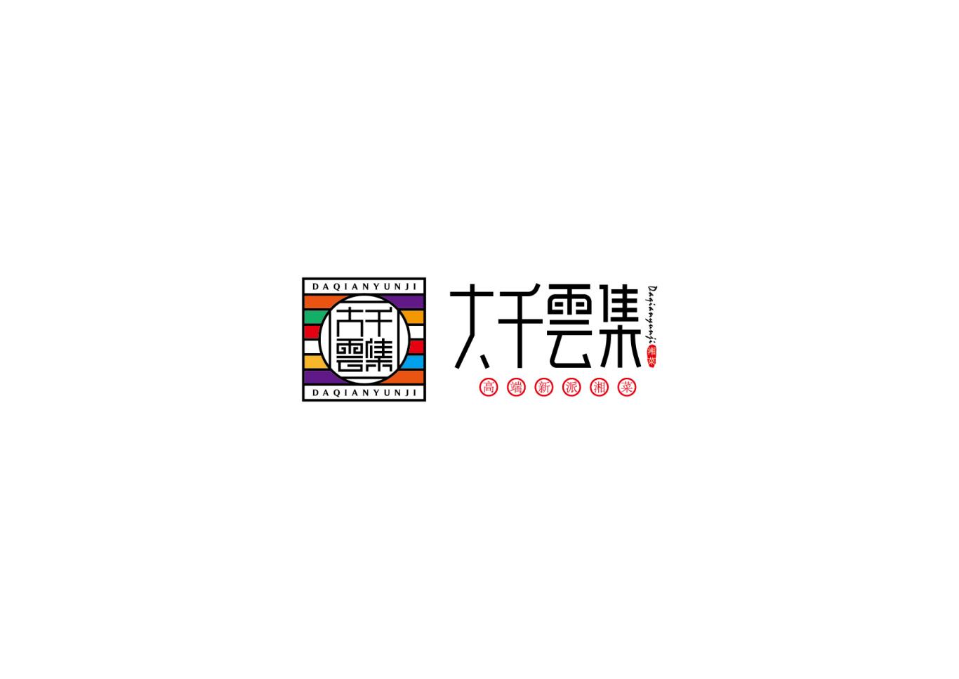 介绍所logo设计商标设计LOGO制作字体设计图标设计标志