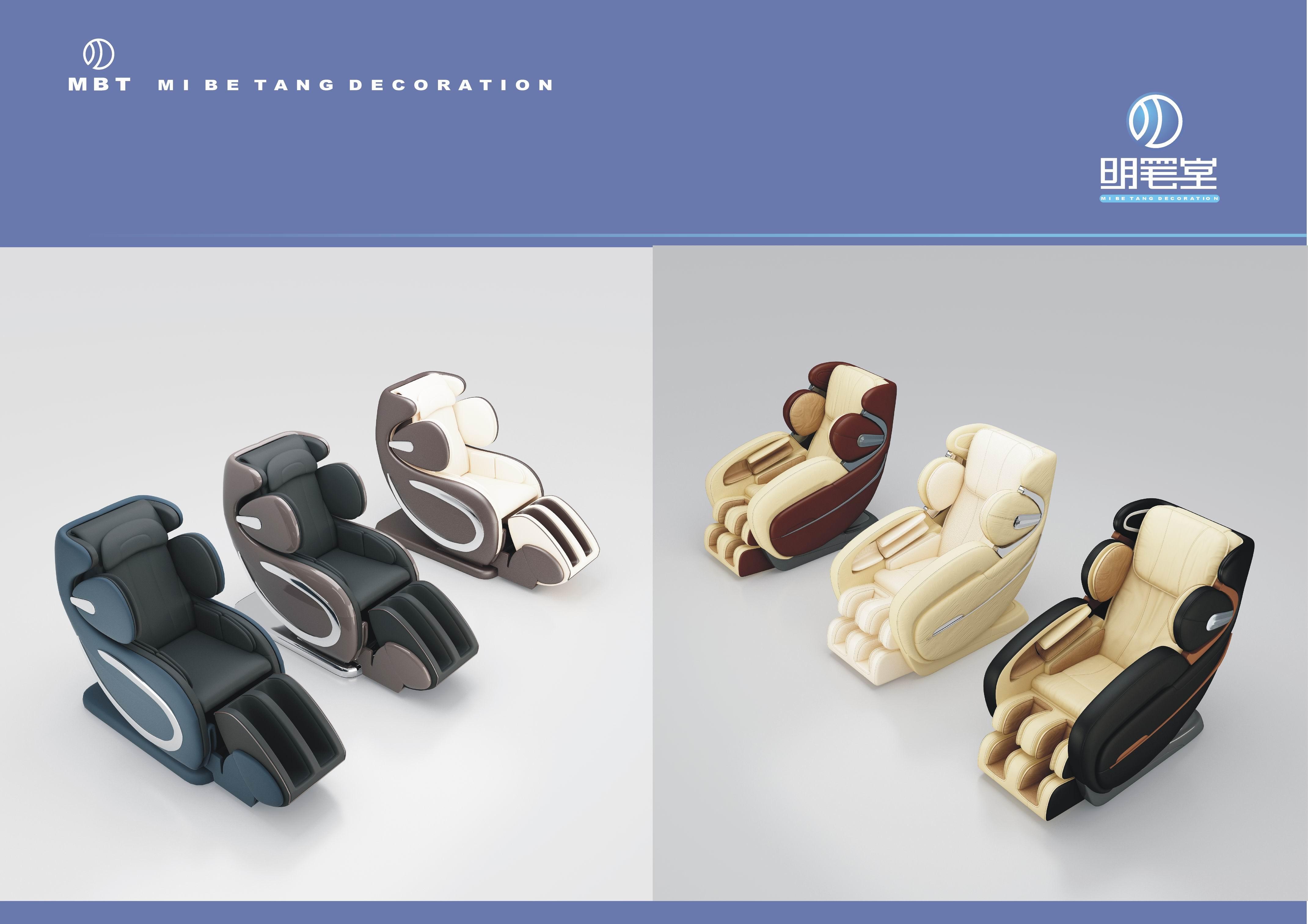 产品建模3D建模模具设计3D打印犀牛建模产品外观及结构设计